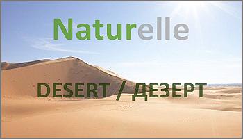 naturelle_desert