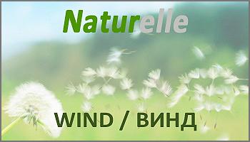 naturelle_wind_fon